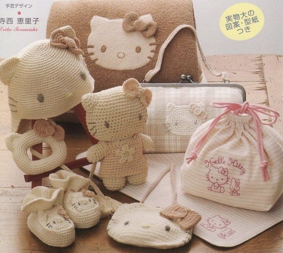 Free shipping Kitty toys, bags crochet toys pattern 1 PDF (jpg)
