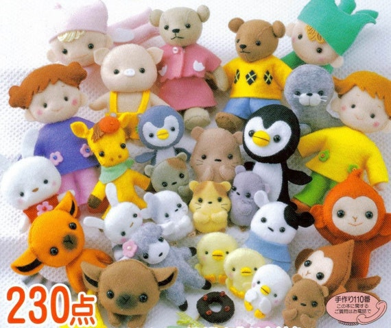 Free Shipping 40 Small Toy ( Felt Mascot ) pattern 2 PDF (jpg)