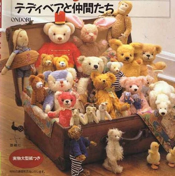 Free shipping 15 Toys pattern Bear with friends 1 (PDF)