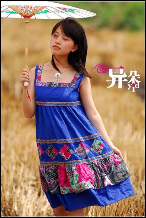 آبی لباس ملی گل پنبه