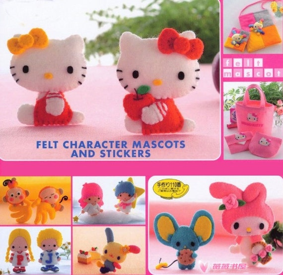 Free Shipping 40 Kitty Toys ( Felt Mascot ) pattern 3 (PDF)