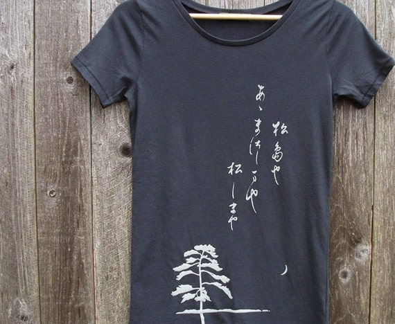 Organic Cotton T-shirt with Japanese Matsushima Haiku - Women's Scoop Neck Gray