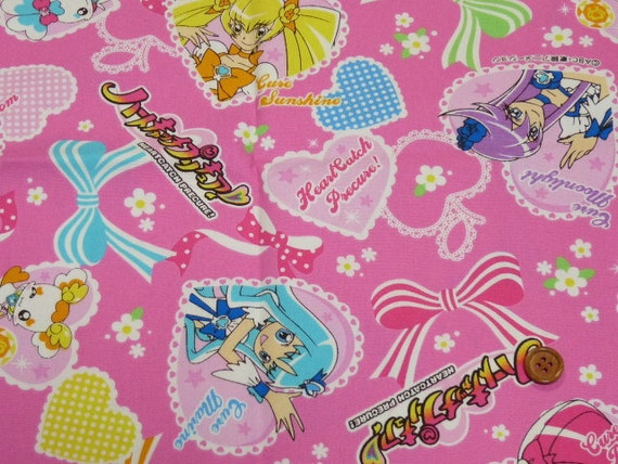 Heart Catch Precure ONE YARD fabric Japanese fabric New item