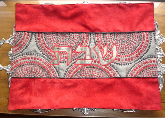 Judaica Challah Cover - Jewish wedding gift - Faux suede, silk applique embroidered Shabbat - READY to SHIP