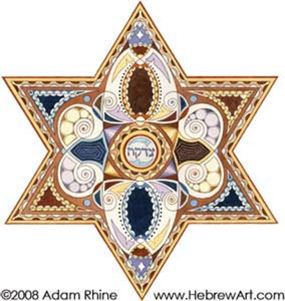 Tzedakah - Charity - Judaica Jewish Hebrew Art Signed Print by Adam Rhine