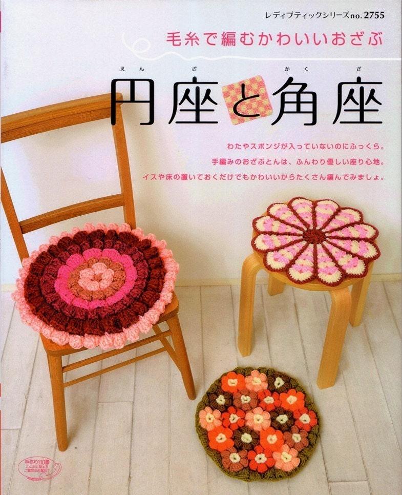 JAPANESE CROCHET PATTERN BOOKS - Easy Crochet Patterns