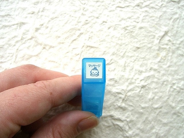 Cute Kawaii Japanese Rubber Stamp Massage Mini Size