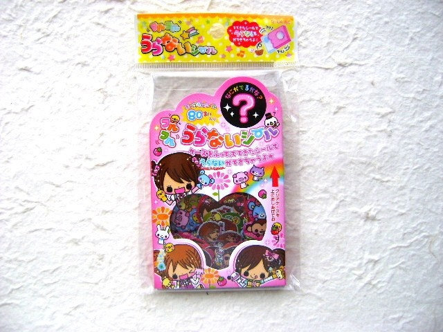 Cute Japanese Sticker Flakes Happy Shake By Q-LiA (S785)