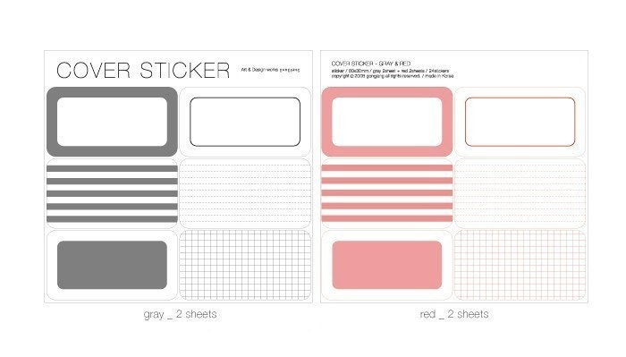 Index Cover Sticker (4sheet)