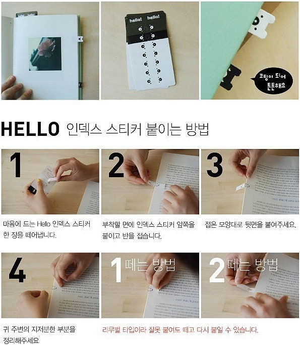 Removal Type Index Sticker - Hello Bear (3 sheets)
