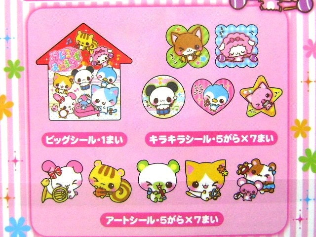 Cute Japanese Sticker Flakes Do Re Me Animals (S605)
