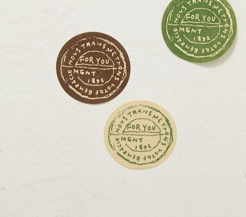For You Kraft Paper Sticker - 30pcs