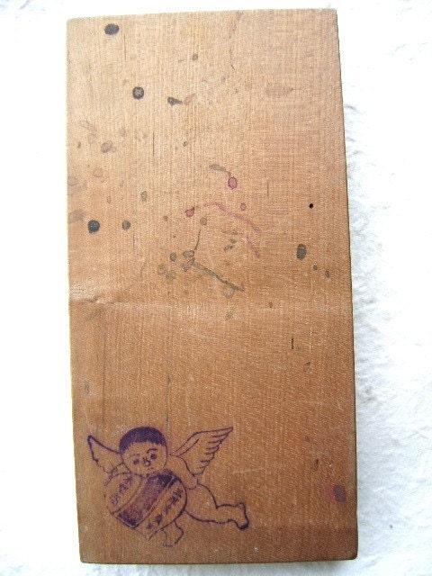 http://ny-image2.etsy.com/il_fullxfull.206279278.jpg