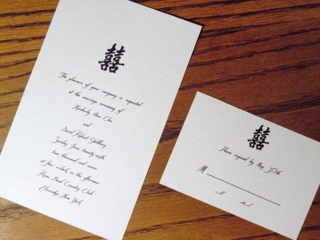 Printable Wedding Invitations DIY Digital File