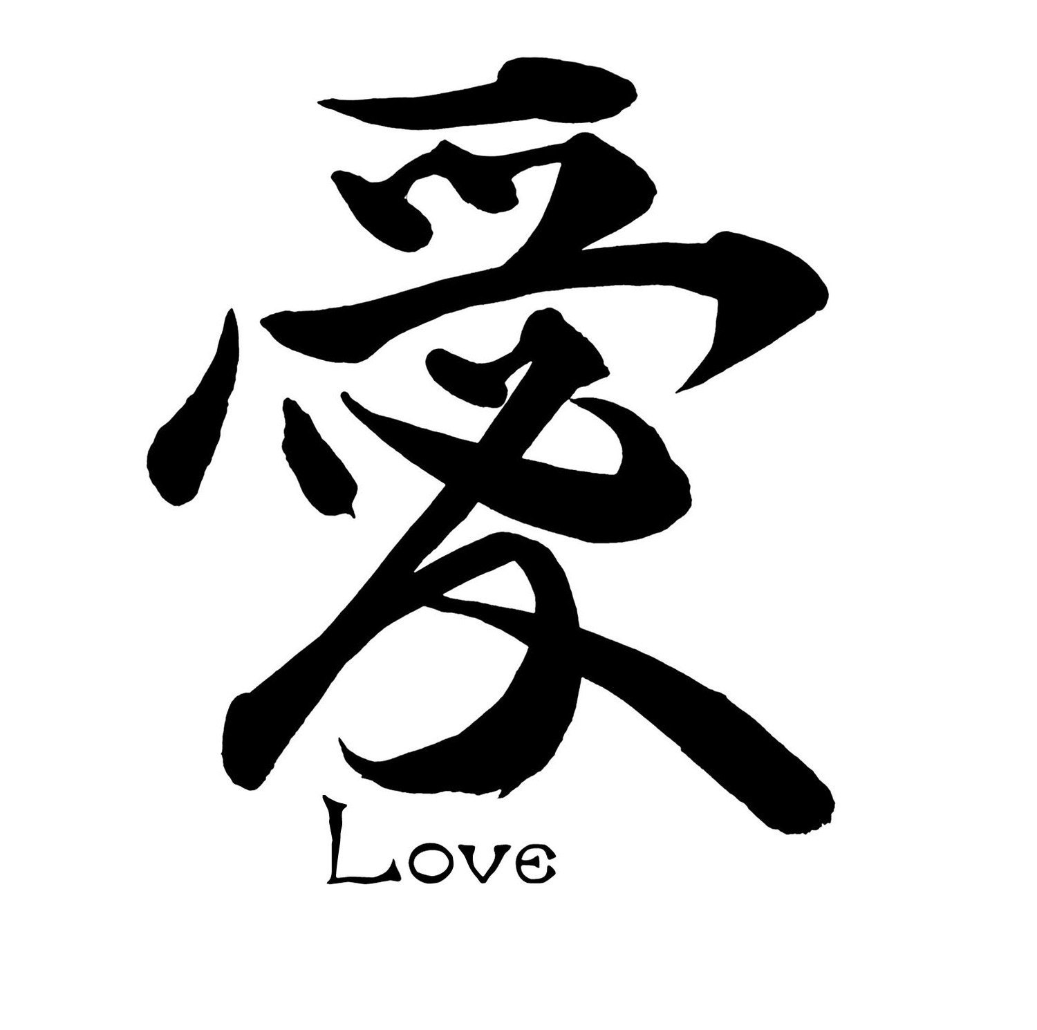 7 steps to writing japanese writing for love i love you love related biocorpaavc