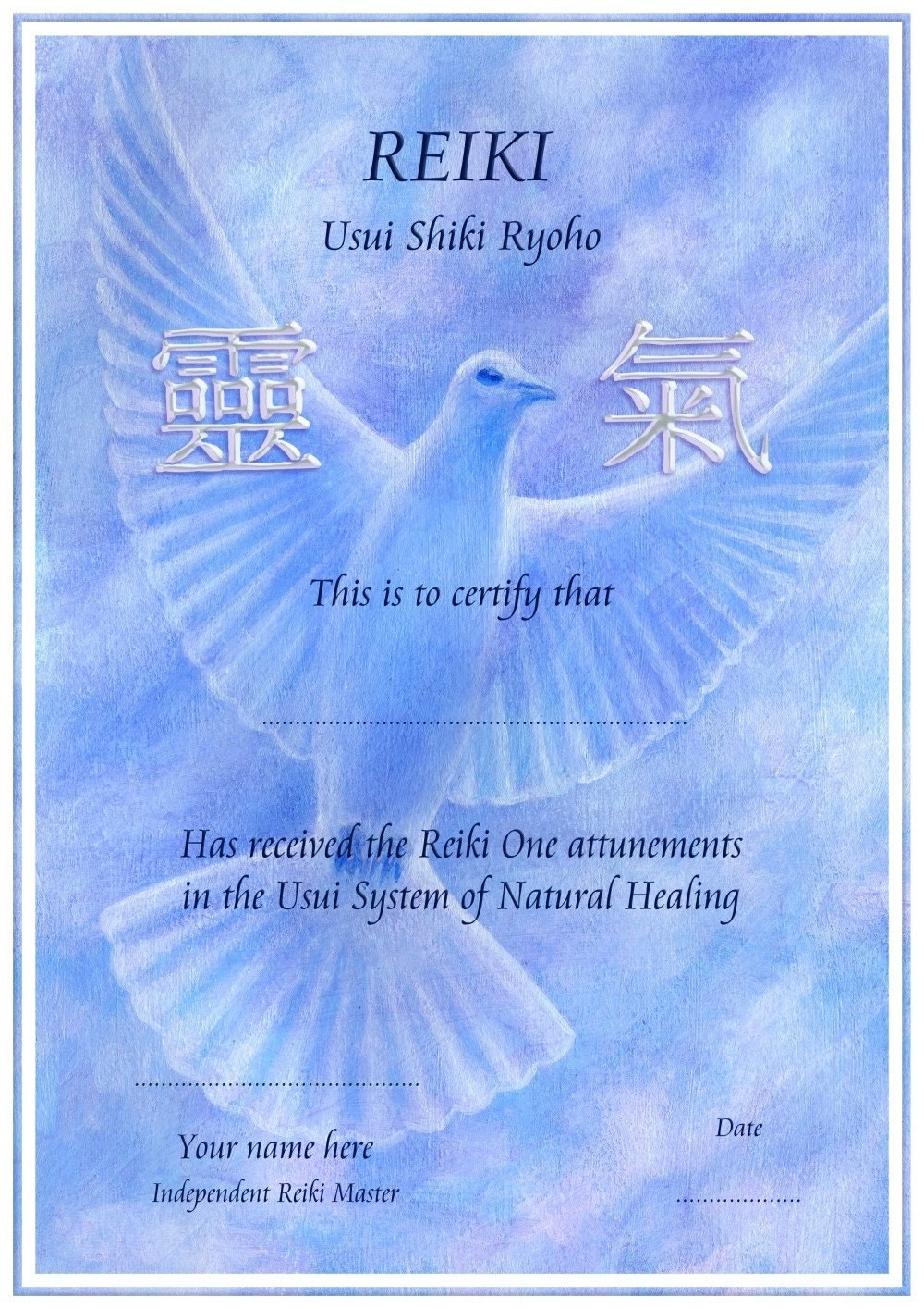 pin reiki certificate printable - photo #27