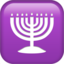 menorah_with_nine_branches